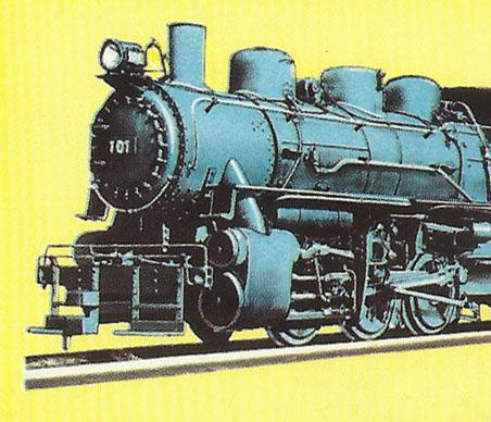 AHM's Overland Express